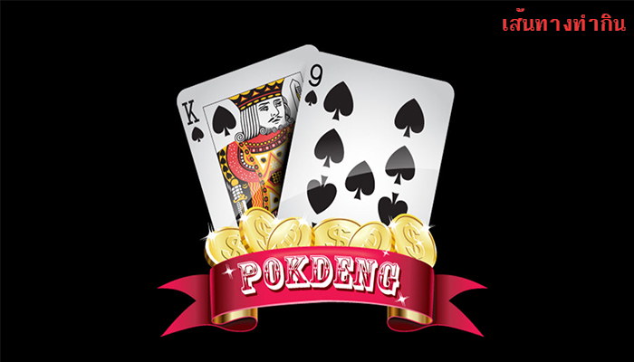 How to play Pokdeng Online for Real Money